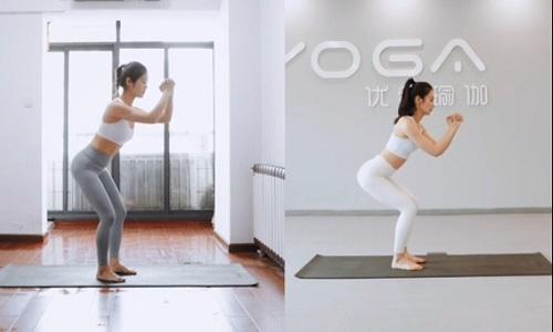 腿臀塑形视频