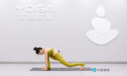 瑜伽拉伸视频